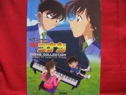 Detective Conan 17 Piano Sheet Music Collection Book *