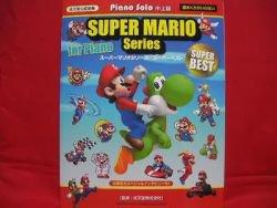 "Nintendo Super Mario Series ""High rank"" BEST Piano Sheet Music Collection Book *"