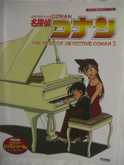 Detective Conan 15 Piano Sheet Music Collection Book w/sticker *