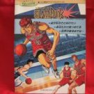 Slam Dunk OP ED Piano Sheet Music Book *