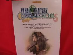 Final Fantasy Crystal Chronicles Piano Sheet Music Collection Book *