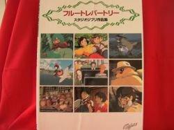 Studio Ghibli 23 Flute Sheet Music Collection Book [sg012] *