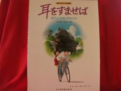 Whisper of the heart Piano Sheet Music Collection Book
