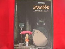My Neighbor Totoro 20 Piano Sheet Music Collection Book *