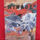 Five Star Stories 'LED MIRAGE' illustration art book