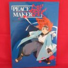 Peace Maker Kurogane TV Animation Starter Book