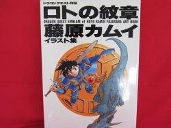 Dragon Quest Emblem of Roto Kamui Fujiwara Art Book