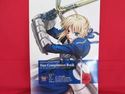 Fate Stay Night compilation art book