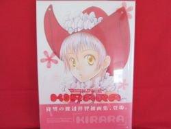Yoshitomo Watanabe art book 'KIRARA' /Karatto,Fun Factory