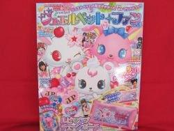 Jewel Pet fan #3 magical book /SANRIO