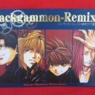 Backgammon Remix illustration art book /Kazuya Minekura