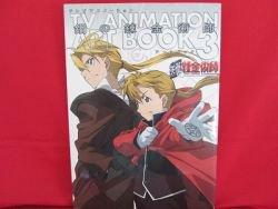 Fullmetal Alchemist TV animation art book #3