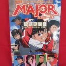 MAJOR the movie Sunday official guide art book /Anime