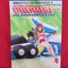 Cyber Formula GPX OVA series complete file art book