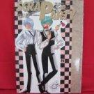 SHU KATAYAMA 'SCRAP PARTY' illustration art book
