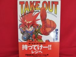 TAKEHIKO ITOH 'TAKE OUT' illustration art book /THE FUTURE-RETRO HERO STORY