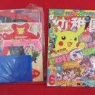 Youchien 06/1999 Japanese kids magazine w/extra
