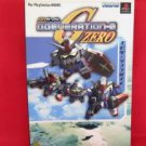 SD Gundam G Generation Zero 0 navigation guide book /Playstation, PS1