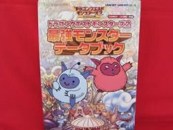 Dragon Quest Monsters 2 monster data book /GAME BOY, GB