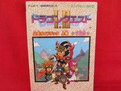 Dragon Warrior I II 1 2 strategy guide book #1 /GAME BOY, GB