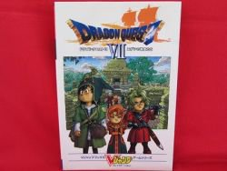 Dragon Warrior (Quest) VII 7 strategy guide book /Playstation, PS1