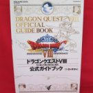 Dragon Quest VIII 8 official guide strategy guide book #1 /Playstation 2, PS2