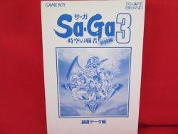 Final Fantasy Legend III 3 illustration art book /GameBoy,SaGa 3