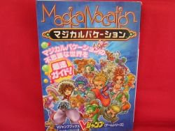 Magical Starsign strategy guide book /GAME BOY ADVANCE, GBA