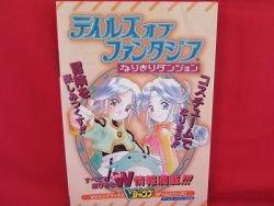 Tales of Phantasia Narikiri Dungeon strategy guide book /GAME BOY, GB