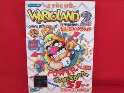 Wario Land II 2 perfect guide book /GAME BOY, GB