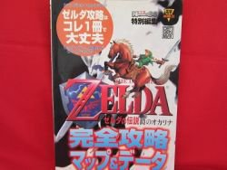 Legend of Zelda Ocarina of Time map guide book /NINTENDO 64, N64