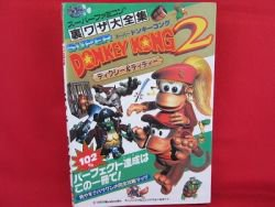 Donkey Kong Country 2 perfect strategy guide book /Super Nintendo, SNES