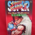 Super Street Fighter II 2 complete strategy guide book /Super Nintendo, SNES