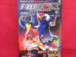 F-Zero GX AX official strategy guide book /Nintendo Game Cube, GC