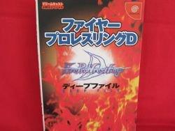 Fire Pro Wrestling D deep file strategy guide book /Dreamcast, DC