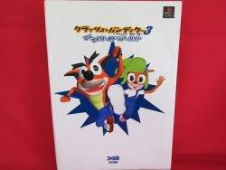 Crash Bandicoot 3 strategy guide book /Playstation, PS1