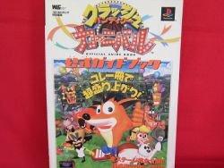 Crash Bash official guide book /Playstation, PS1