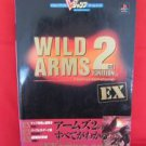 WILD ARMS 2nd Ignition perfect exciting guide book /Playstation, PS1