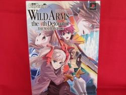 WILD ARMS the 4th Detonator master guide book /Playstation 2, PS2