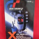 GRAN TURISMO 2 strategy guide book /Playstation, PS1