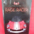 Ridge Racer official strategy guide book /Playstation, PS1