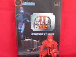 Arc The Lad II 2 complete guide book /Playstation, PS1