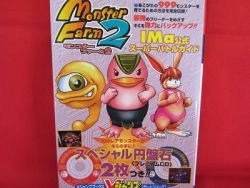 Monster Rancher 2 strategy guide book /Playstation, PS1
