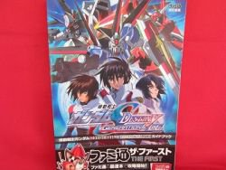 Gundam Seed Destiny Generation of C.E. strategy guide book /Playstation 2, PS2