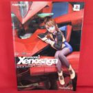 Xenosaga Episode I official guide book /Playstation 2, PS2