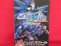 Gundam SEED Destiny Federation vs. Z.A.F.T. strategy guide book /Playstation 2, PS2