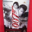 James Bond 007 Everything or Nothing complete guide book /Playstation 2, PS2