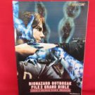 Resident Evil Outbreak file 2 grand bible book /Playstation 2, PS2