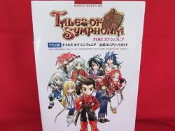 Tales of Symphonia official complete strategy guide book /Playstation 2, PS2