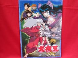 """Inuyasha the Movie 2 """"""""The Castle Beyond the Looking Glass"""""""" art guide book"""